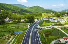 福州闽清:国省干线横五线、联一线正式通车