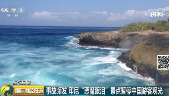 巴厘岛各旅行社暂停中国游客观光怎么回事 原因是什么?