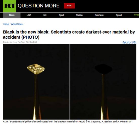 有史以来最黑材料是什么? 有史以来最黑材料能吸收99.995%入射光