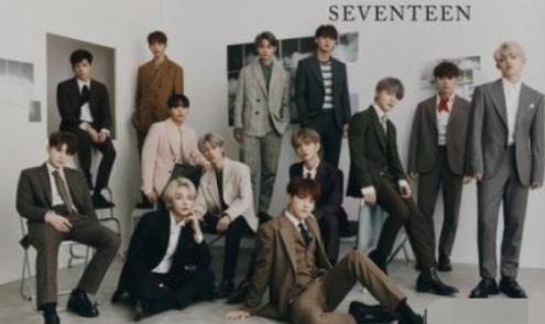 seventeen回归是什么时候 seventeen回归日期 seventeen成员名单