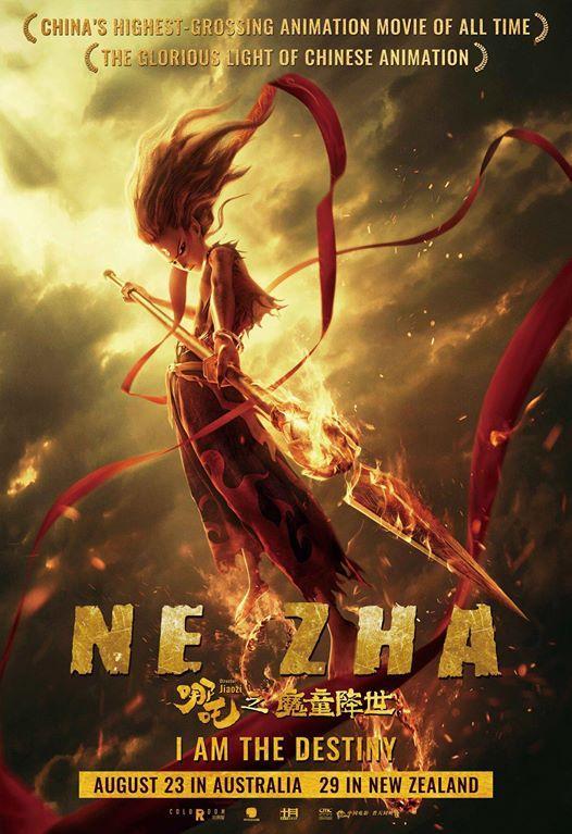 《哪吒》北美票房294万美元 已超过《战狼2》成绩