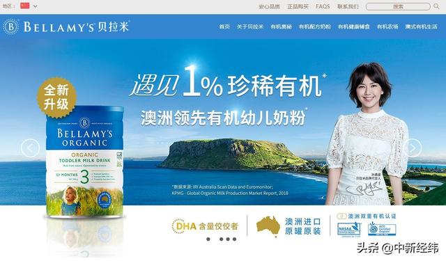 78亿港元!蒙牛拟收购网红奶粉贝拉米,盘中股价一度跌近4%