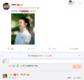 鹿晗为关晓彤庆生说了什么?明年毕业的关晓彤会考虑结婚吗?