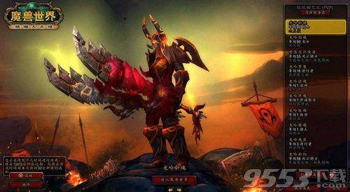 魔兽世界怀旧服战士选什么天赋 魔兽世界怀旧服战士天赋种族推荐