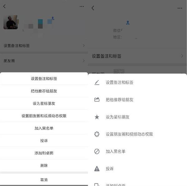 微信内测版最新消息 微信7.0.7版新功能汇总 微信7.0.7与7.0.6图文对比