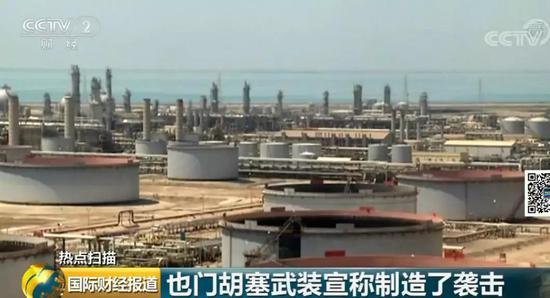 沙特油田被炸怎么回事 沙特油田被炸会带来哪些影响