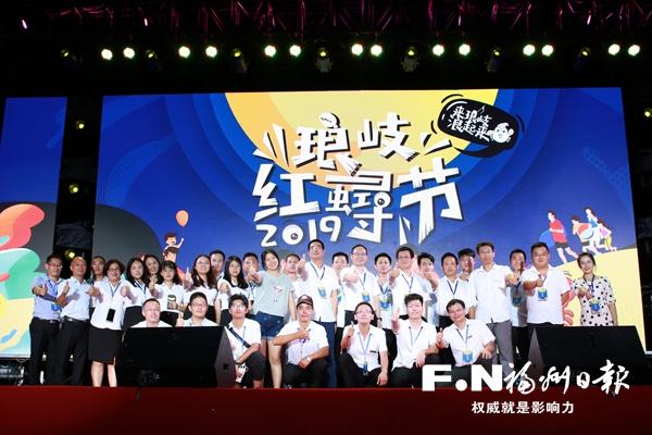 琅岐城投成功承办红蟳节 5万多人到场感受滨海生活