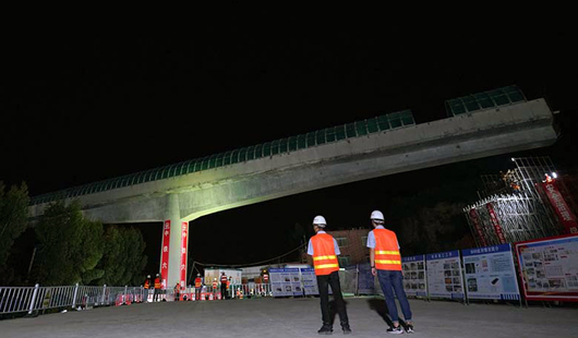 廈門市首座轉體橋成功對接