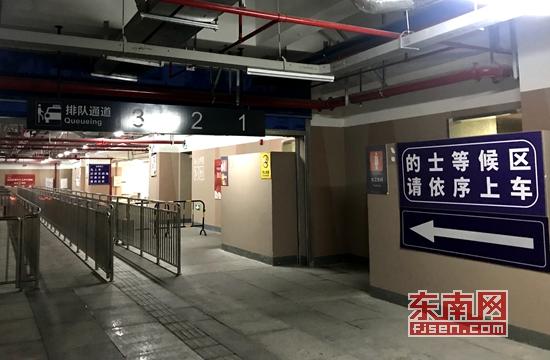 """9月23日起泉州火车站送客地区车辆""""限时5分钟"""""""
