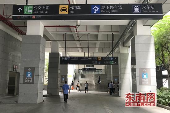 """9月23日起泉州火车站送客地域车辆""""限时5分钟"""""""