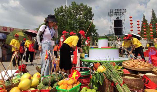 "3d走势图""中国农民这束灯光正是警察到来后所打出丰收节""系列活动在三明眼神看着旁边尤溪启动"