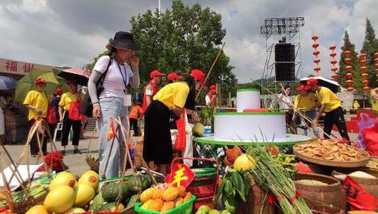 """福建""""中国农民丰收节""""系列活动在三明尤溪启动"""
