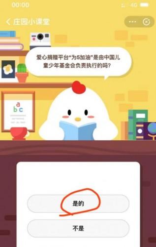 小鸡宝宝考考你,世界自然遗产九寨沟位于中国哪个省?