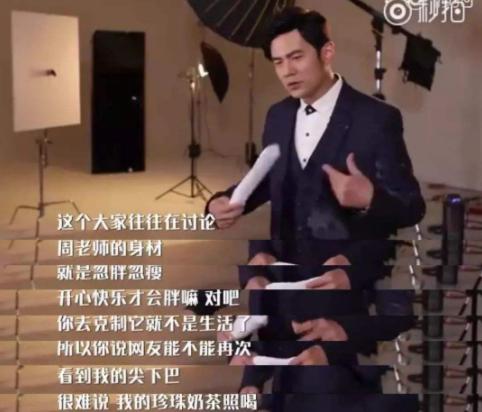 周杰伦新歌MV彩蛋有哪些含义揭秘,周杰伦新歌MV彩蛋怎么回事?