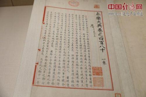 国博展出回归文物怎么回事?中国国家博物馆展出了哪些文物图片