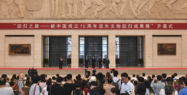 国博展出回归文物——回归文物展见证祖国强大