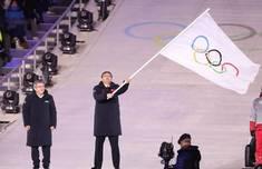 2022冬奥会吉祥物什么时候发布? 全球征集共收到设计方案5816件