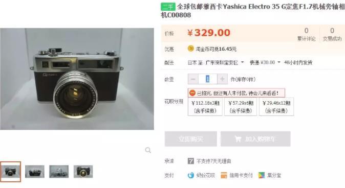 周杰伦说好不哭mv里面的相机有哪些 周杰伦说好不哭mv里面的相机多少钱