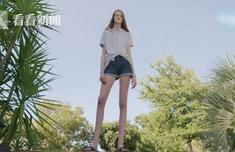 16岁女生逆天长腿什么情况 美国16岁女孩腿长135厘米
