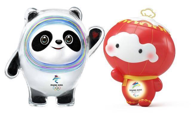 探索未來墩墩志 點亮夢想容融情——北京冬奧會、冬殘奧會吉祥物誕生記