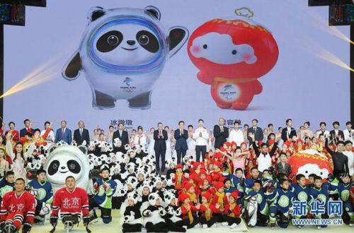 2022冬奥会吉祥物