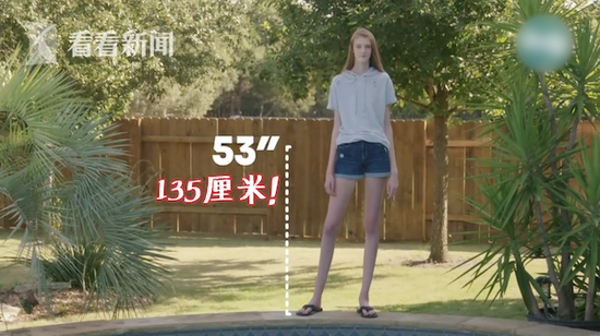 16岁女生逆天长腿怎么回事 逆天长腿到底有多长
