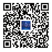 """首届""""数字福州""""创新应用解决方案征集活动启动"""