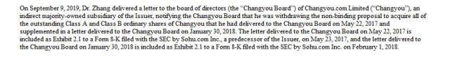 搜狐撤回收购提议 畅游市值4.68亿美元离其巅峰市值已缩水八成