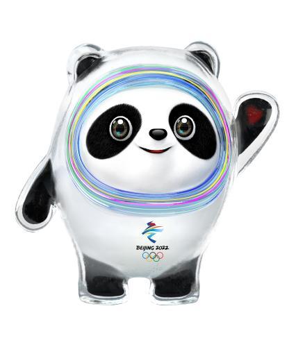 """2022年北京冬奥会吉祥物""""冰墩墩"""""""