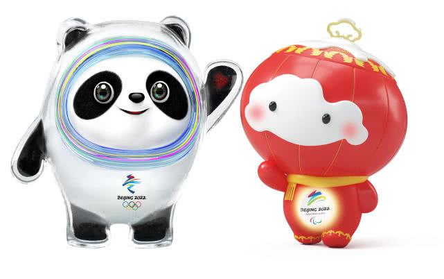北京2022年冬奥会和冬残奥会吉祥物