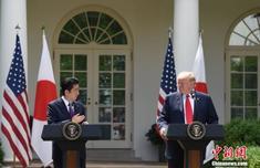 日美首脑拟25日在纽约会谈 预计将签署贸易协定