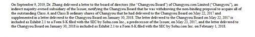 搜狐撤回收購提議詳情始末,搜狐為什么撤回收購提議