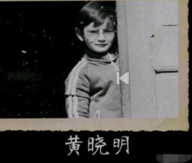 黄晓明小时候像哈利波特是真的吗?黄晓明小时候长什么样照片曝光