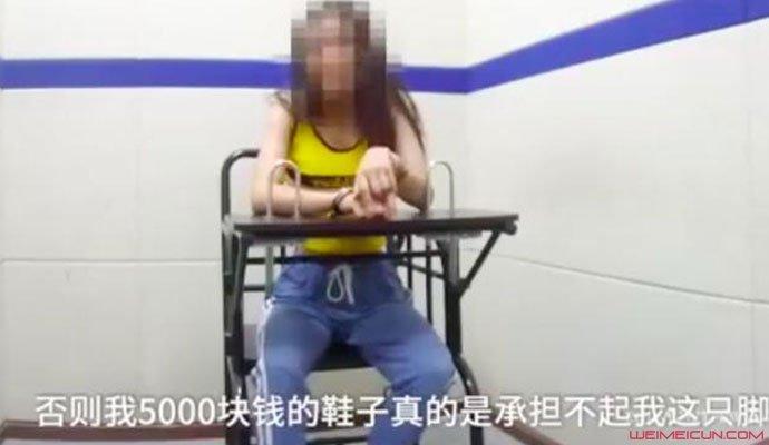女星刘露被拘5日
