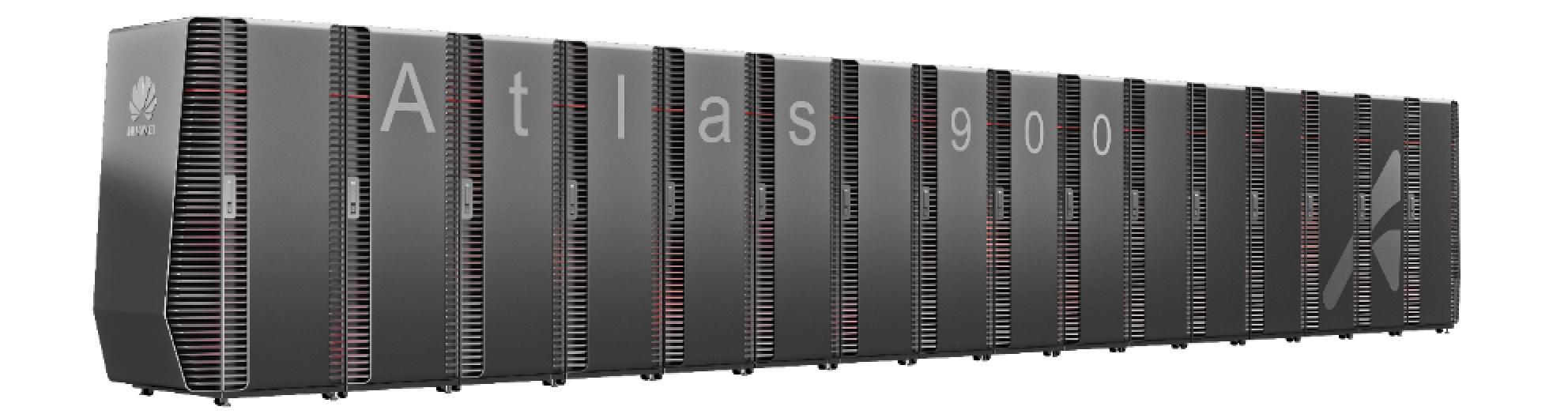 华为AI训练集群是什么? 华为AI训练集群Atlas900有多快?
