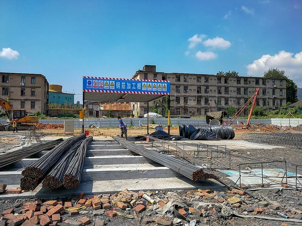 新增360个学位!三钢第一幼儿园破土动工啦!