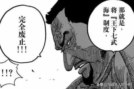 海贼王漫画956话萨博死了真的假的? 萨博是被谁杀死的?