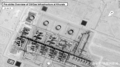 沙特被袭击石油设施。图源:CNN