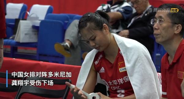 龔翔宇回應受傷:當時手有點疼,現在沒事了