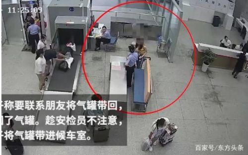 女星大闹高铁站事件始末详情 刘露个人资料大闹高铁站结果是什么?