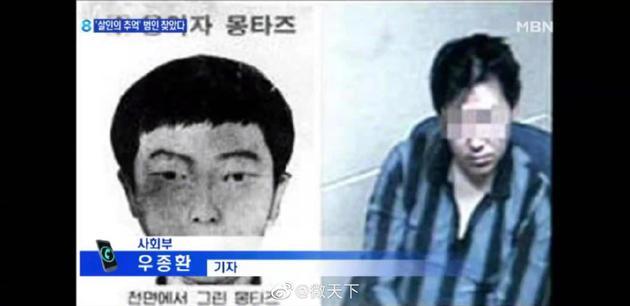 杀人回忆凶手原型已被判无期事件始末,杀人回忆凶手原型是谁狱中照片曝光