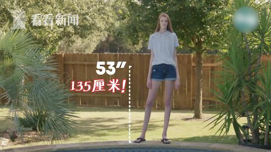 16岁女生逆天长腿 16岁少女拥有着一双135厘米的大长腿