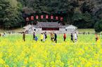 焕发红色新动能 建设绿色新龙岩――聚焦新中国成立70周年龙岩专场新闻发布会