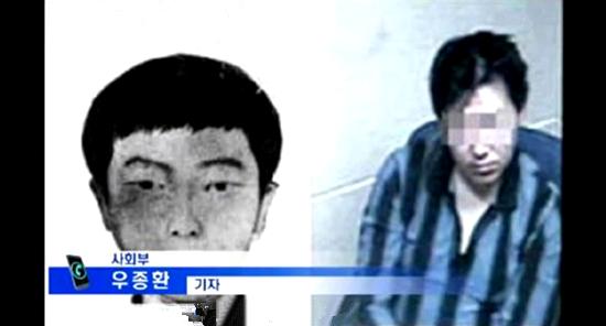 杀人回忆凶手原型照片个人资料 杀人回忆凶手原型是谁