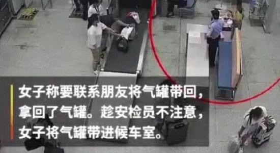 刘露大闹火车站事件最新消息 芒果TV发声明与艺人刘露解约