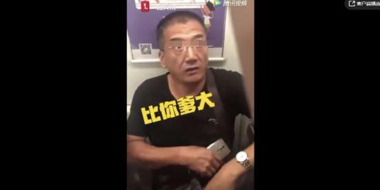 北京地铁强迫他人让座男子被拘,男子地铁上强迫他人让座事件回顾