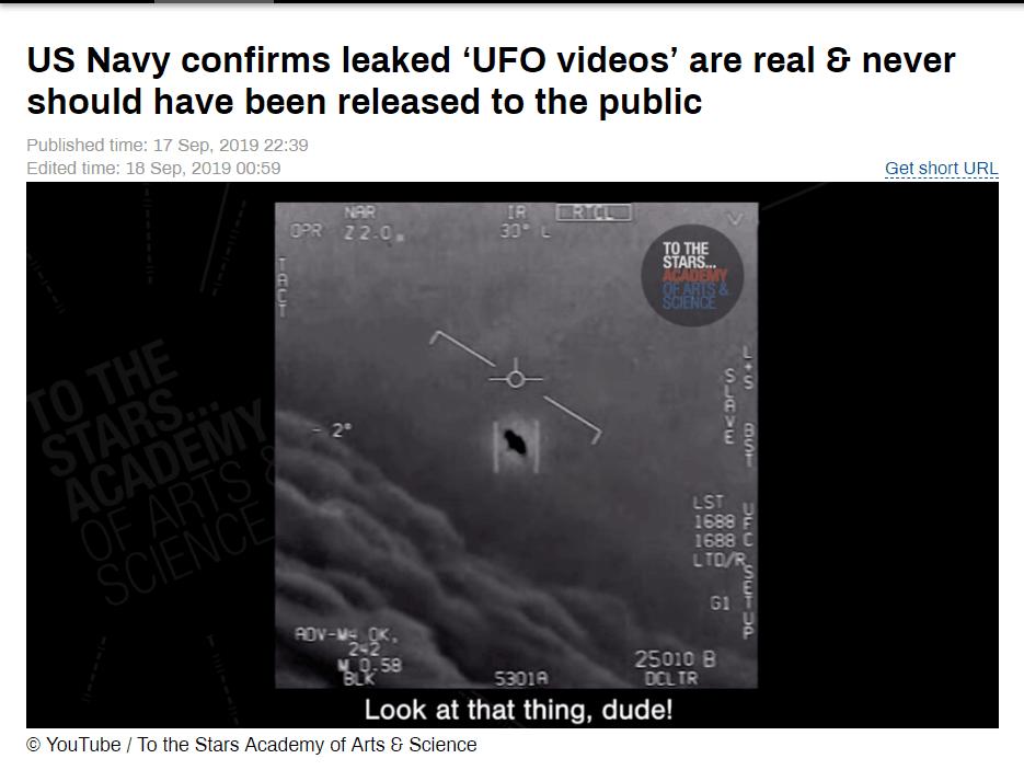 美承认UFO真实性:本不宜在民间流传 UFO视频画面曝光