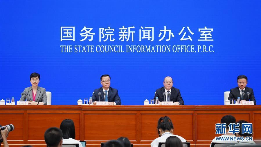 第六届世界互联网大会于10月20日至22日举行