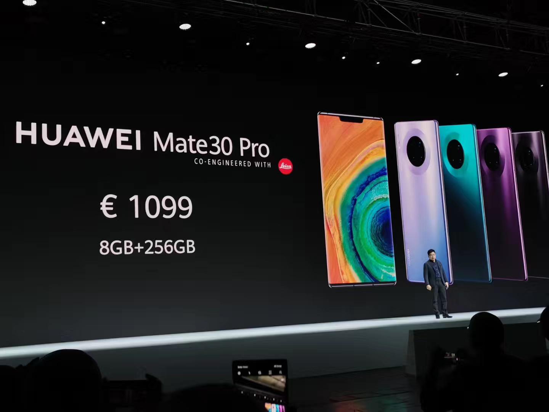 华为发布Mate30性能售价大揭秘 华为Mate30和pro分别卖多少性价比高吗?