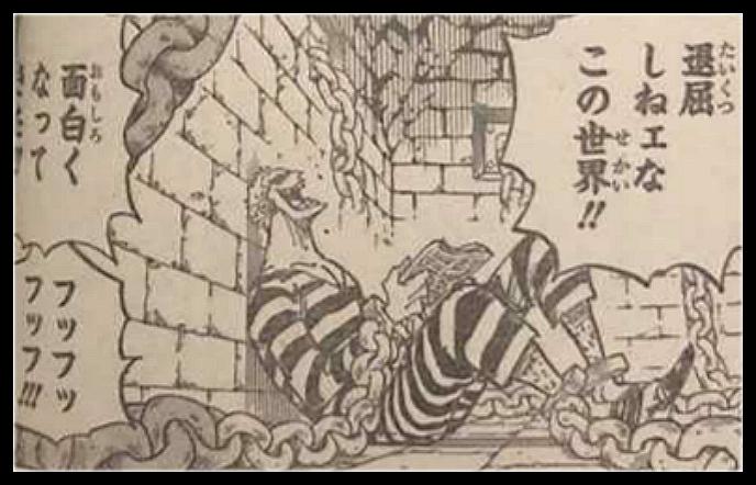 海贼王漫画956话鼠绘最新情报 萨博死了? 海贼王956话最新情报分析